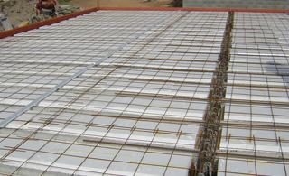 Seac solutions de planchers bas et vides sanitaires pour for Isolation plancher bas sur vide sanitaire